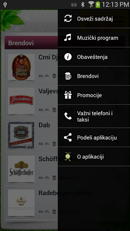 Belgrade Beer Fest vodič - screenshot