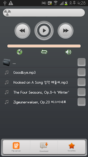FTP Music Player