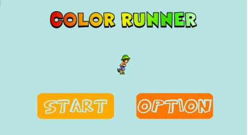 Color Runner - Rufy Run