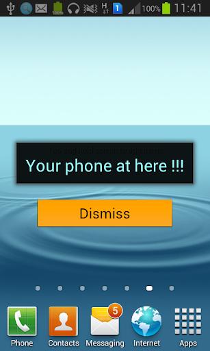 免費下載工具APP|Silent Phone Finder app開箱文|APP開箱王