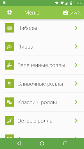 Lux Auto Brightness - Android Apps on Google Play