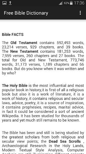 【免費書籍App】FREE BIBLE DICTIONARY-APP點子