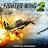 FighterWing 2 Flight Simulator logo