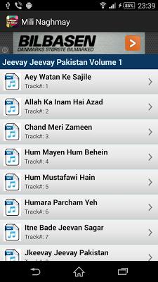 Pakistani Mili Naghmay - screenshot