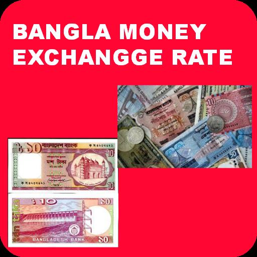Money Exchange Rate Screenshot 1 2