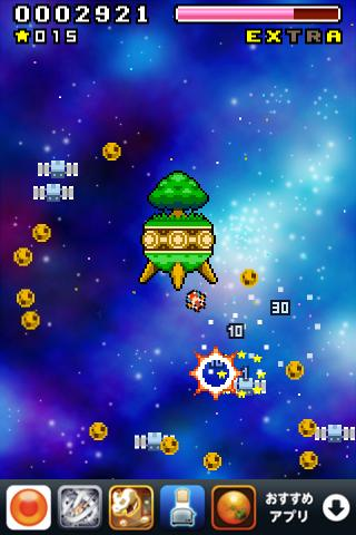 Planet Bom Bom 1.2 Windows u7528 2