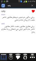 Screenshot of English Sindhi Dictionary