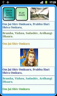 Shiv Aarti- screenshot thumbnail