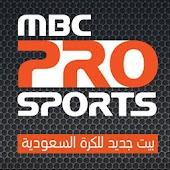 mbc sport ام بي سي سبورت