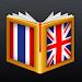 Thai<>English Dictionary Icon