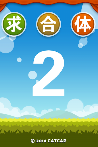 Life Tracker Plus on the App Store - iTunes - Everything you need to be entertained. - Apple
