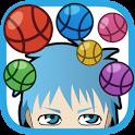 黒子のアクションパズル。連鎖でバスケ部シュート! icon