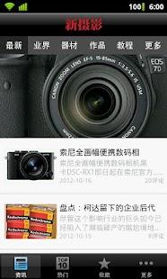 Canon單眼相機- 1000fps 7D 高速錄影- 相機討論區- Mobile01