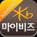 KB 마이비즈 스마트폰 서비스 icon