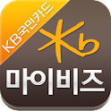 KB 마이비즈 스마트폰 서비스