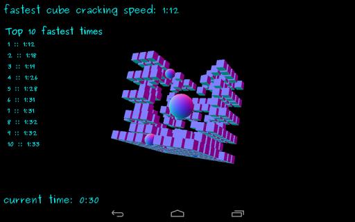 【免費休閒App】Cube Cracker-APP點子