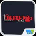Malayalam Vaarika icon