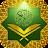 Al Quran logo