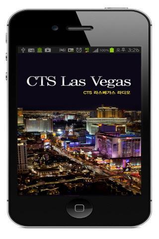 【免費媒體與影片App】CTS LV-APP點子
