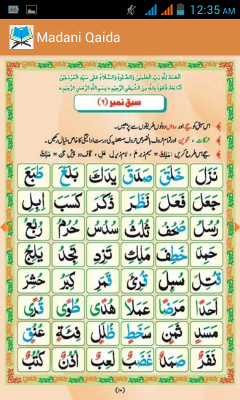 noorani qaida with tajweed in english pdf