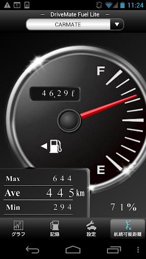 DriveMate Fuel Lite 2.1.3 Windows u7528 5