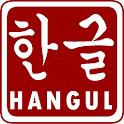 Korean Hangul Character Quiz icon