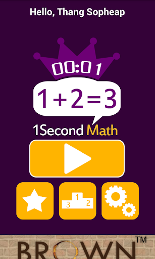 00:001數學