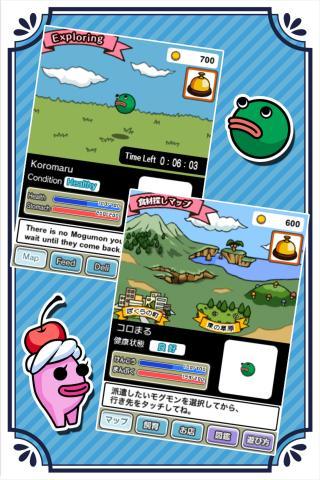 Gourmet Creature Hungry Mogumo 1.0.3 Windows u7528 1