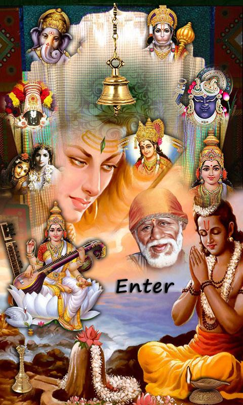 Virtual Hindu Temple Worship- screenshot