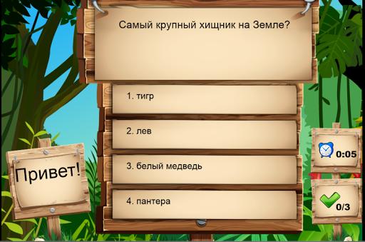 Игра Енот в поисках печеньки для планшетов на Android