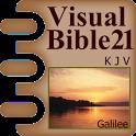 Visual Bible 21 KJV icon