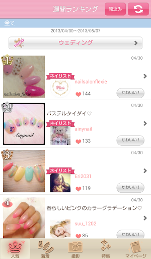 nailap -share cute nail arts 5.19 Windows u7528 1