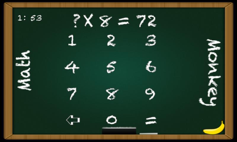 Math Monkey - screenshot