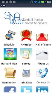 Sina App Engine Java