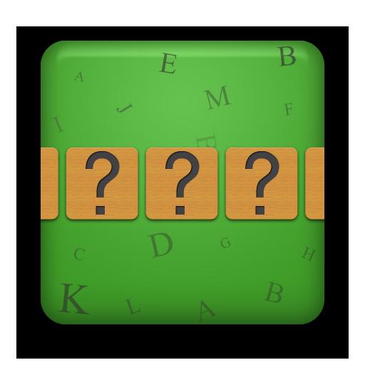 Letter Scrambler Scrabble Help