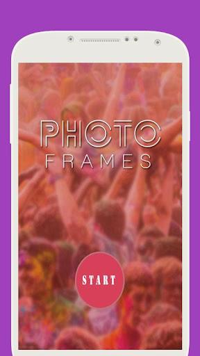 My Photo in Flower Frame