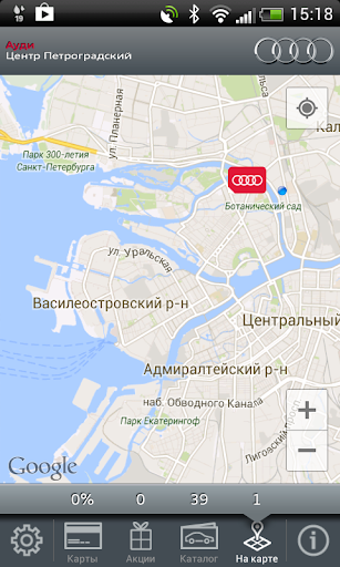 【免費生活App】Ауди Центр Петроградский-APP點子