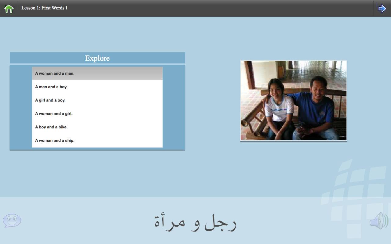 L-Lingo Learn Arabic - screenshot