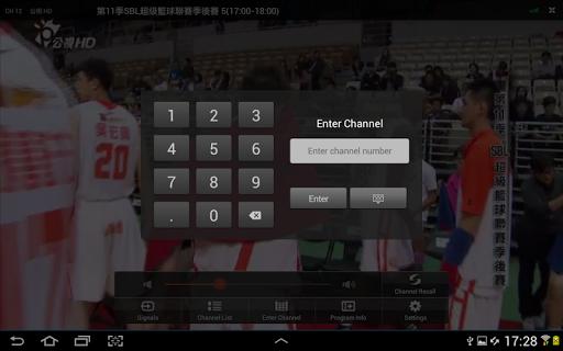 HomeFree TV 1.0.30 screenshots 10