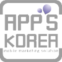 앱스코리아,어플제작,모바일웹제작,앱제작,웹제작 icon
