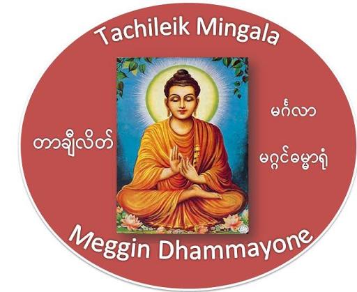 Mingala Meggin Dhammayon