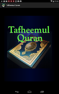 Tafheemul Quran- screenshot thumbnail
