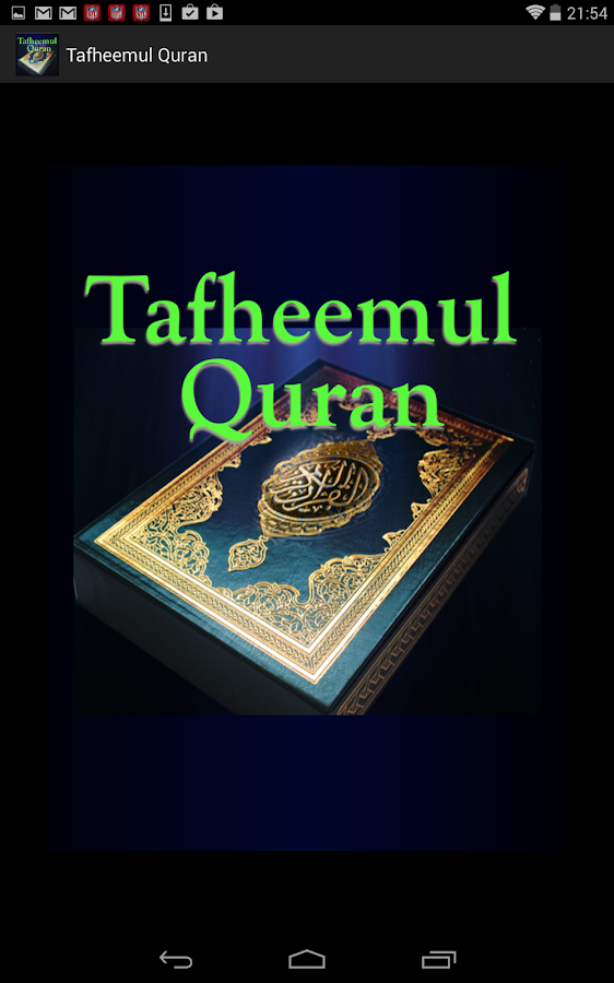 Tafheemul Quran- screenshot