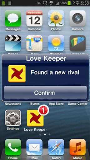 Love Keeper - Cheater Alert