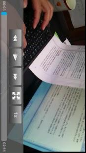 TouchPlayer - screenshot thumbnail