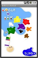 Screenshot of Let's Color! with mum