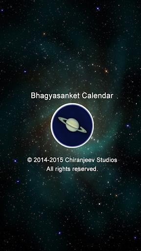 Bhagyasanket Horoscpe Calendar