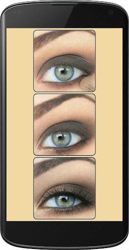 简单的窍门,眼妆2