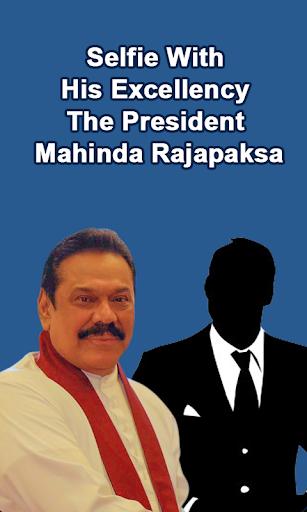 Selfie With SriLanka President