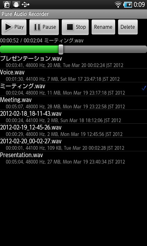 Pure Audio Recorder Free- screenshot